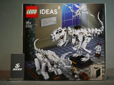 (參號倉庫) 現貨 樂高 LEGO 21320 Dinosaur Fossils 恐龍化石 LEG21320
