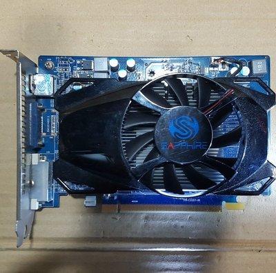 SAPPHIRE藍寶石 Radeon HD 6670顯示卡、1GB/128bit/DDR5/HD6670﹝自取價700﹞