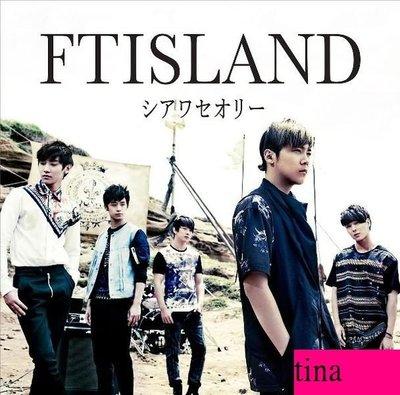 原來是美男』李洪基FTIsland 日文單曲 Shiawaseori 日本普通版全新未拆下標即售