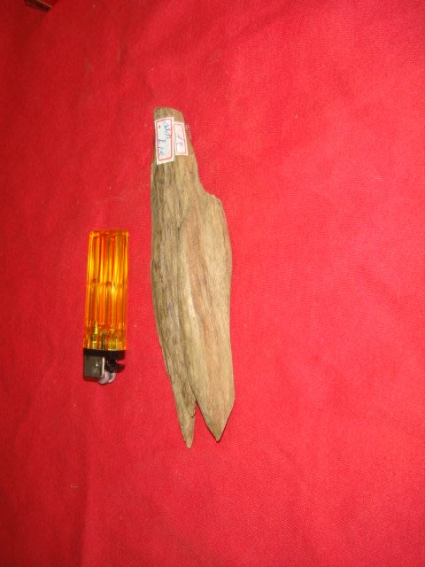 双茂藝品----清香的沉香木---#A039