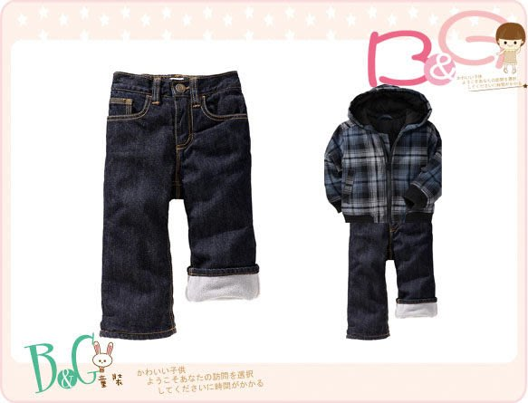 【B& G童裝】正品美國進口OLD NAVY Fleece-Lined Jeans 內灰色軟刷毛保暖牛仔長褲3yrs