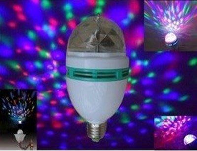 (一五金) E27頭 足3w 雷射激光 自動旋轉 七彩LED夜光燈 是舞台燈 也是絢麗七彩燈