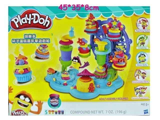 寶貝玩具屋二館☆【品牌】培樂多黏土---杯子蛋糕嘉年華豪華遊戲組