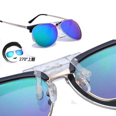 偏光墨髮夾片式太陽鏡男女士眼睛蛤蟆鏡開車駕駛釣魚夜視眼鏡