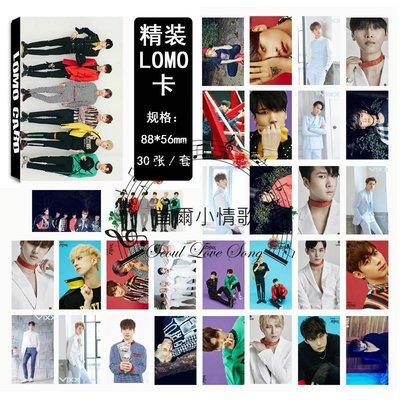 【首爾小情歌】VIXX 團體 LOMO  30張卡片 Leo Ken Ravi 弘彬 N  小卡組#01