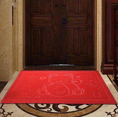 地毯門墊進門長方形門廳出入平安可手洗客廳門口入戶紅色地墊腳墊