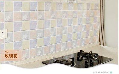 廚房防油貼紙耐高溫灶臺用自粘防水瓷磚櫥柜臺面油煙機墻貼壁紙