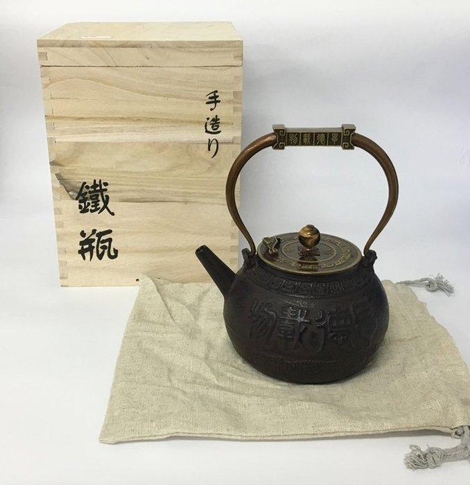 [宅大網] 177810 A款物戴德厚鐵壺 鑄鐵茶壺 茶具 燒水壺 煮茶 泡茶 鐵茶壺 無塗層老鐵壺生鐵 1.3L