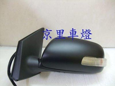 京里車燈專網  豐田 ALTIS 08 09 10 11 12年 原廠型電折附方向燈後視鏡總成