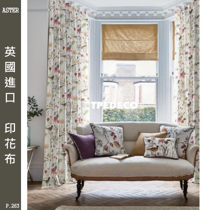 【大台北裝潢】雅傢飾布 窗簾布 英國進口 印花布 花鳥 黃棕色 藍色 P264