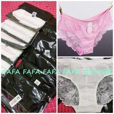 ~FAFA 賣雜貨~ #非含運商品  歐美外貿原單 出口歐美 無痕蕾絲冰絲內褲 獨立包裝 每條特價 109 現貨