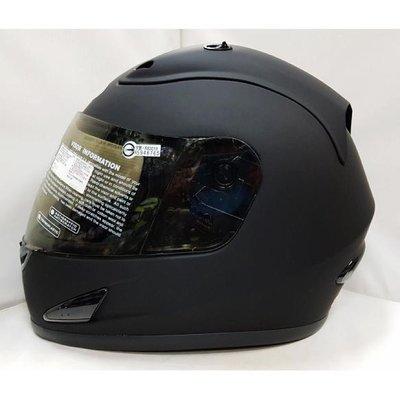 [全國]GP5 安全帽683超大安全帽《超大頭專用安全帽4XL》消光黑