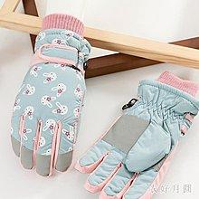 保暖手套韓版冬季女童寶寶戶外滑雪防水手套sd4111