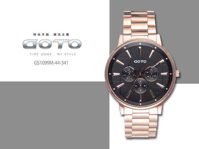 【時間道】GOTO 懷舊十字窗花系列三眼腕錶/黑面玫瑰金鋼帶-48mm(GS1099M-44-341)免運費