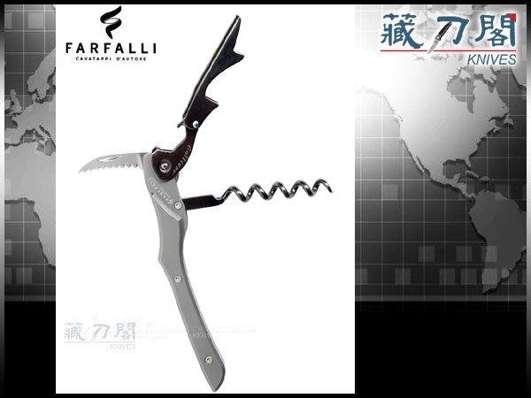"""《藏刀閣》Farfalli-""""T22 鈦合金""""頂級侍酒器/紅酒開瓶器(天然灰)"""