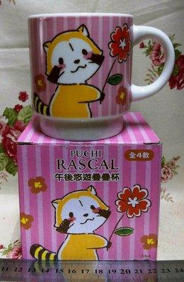 龍廬-陶瓷製品-7-11限定午後の紅茶 x 小小浣熊春遊野餐趣PUCHI RASCAL午後悠遊疊疊杯-幸福款/只有一個