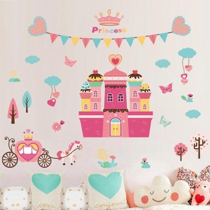 可愛卡通女寶寶臥室裝飾墻貼紙夢幻城堡兒童房間幼兒園布置墻貼畫