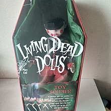 Living dead doll Toy Soldier 活死人 鬼娃 士兵