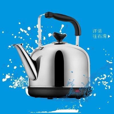 220V 電熱水壺不銹鋼大容量家用自動斷電自動保溫開茶壺煮電燒水壺
