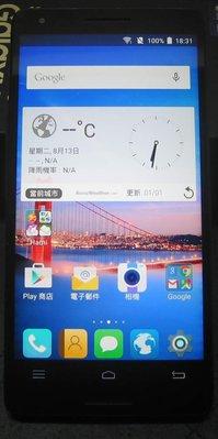 【東昇電腦】 InFocus M810 四核心 5.5吋 4G LTE