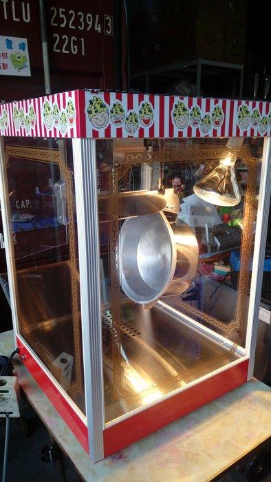 中型蘑菇爆米花機 12盎司爆米花機 全新蘑菇爆米花機