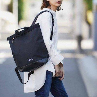 [瑞絲小舖]~日雜JOURNAL STANDARD relume時尚單品附錄黑色拼接後背包 雙肩包 休閒背包 書包