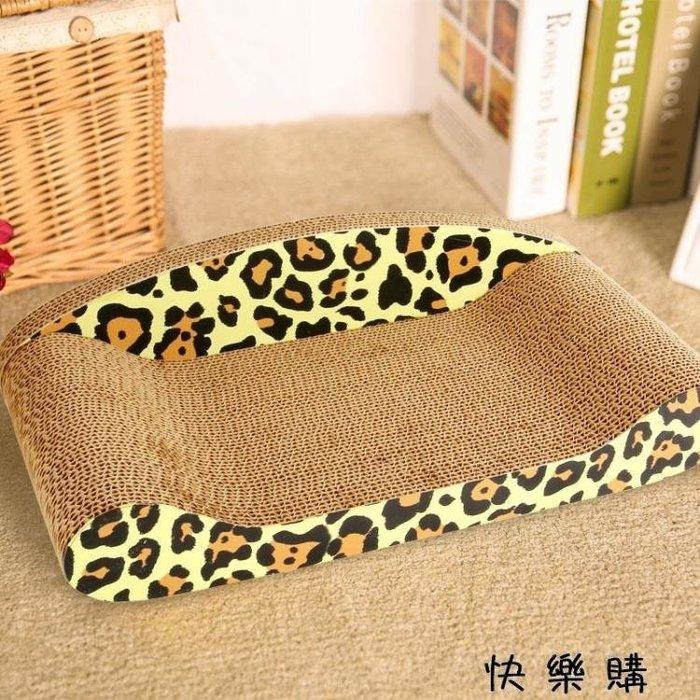 貓抓板沙發磨爪器貓爪瓦楞紙靠背