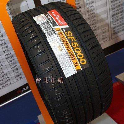 美國 薩瑞德 SF5000 195/ 50/ 16 特價2050 ZSR N8000 DZ102 NS20 KR30 DRB 台北市