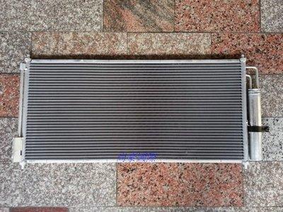 日產 冷排 TEANA X-TRAIL QRV TIIDA BLUEBIRD LIVINA CEFIRO SENTRA