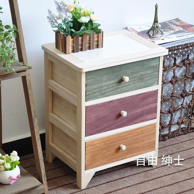 實木小床頭櫃簡約長40高45-50cm田園帶鎖收納櫃白色迷你兩層抽屜WY