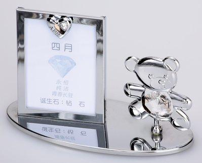 (買上癮~MyShining)  採用施華洛世奇元素  四月 七月 八月份誕生石水晶2寸相框  特價500元