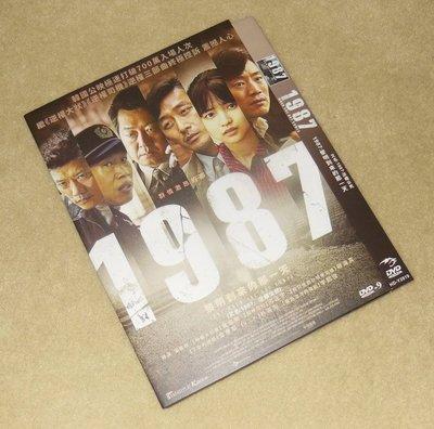 【樂視】 1987:逆權公民/1987:黎明到來的那一天 河正宇/金倫奭/柳海真 DVD 精美盒裝