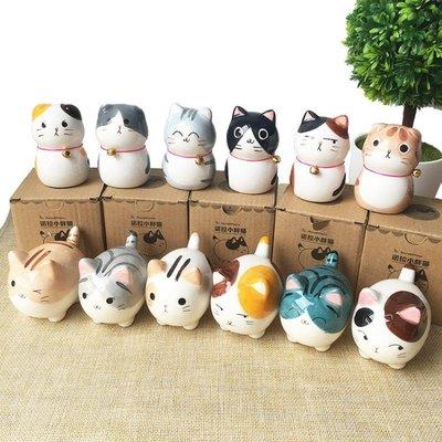 可愛陶瓷貓擺件小胖貓咪車飾車載辦公桌創意家居小飾品生日禮物