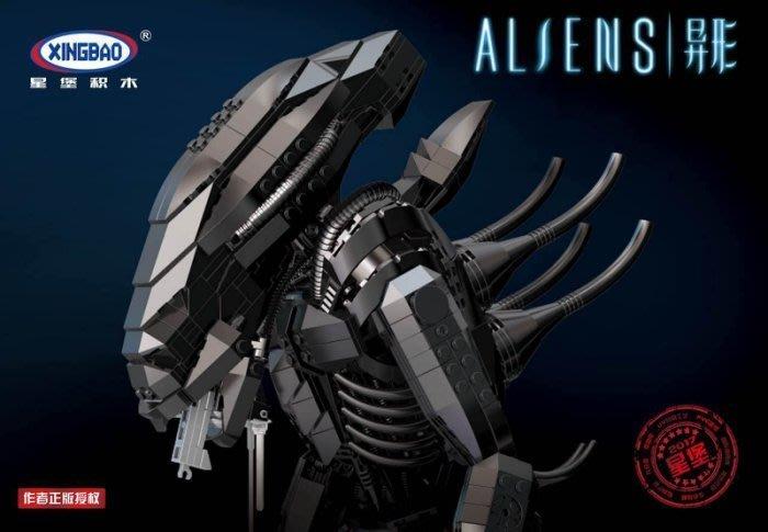 ☆ 恩祐小舖-正版 星堡 XB - 04001 外星生物系列之異形 作者正版授權商品/相容【Lego系列】