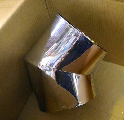{水電材料行}~[廚房零件]~45度 白鐵油煙彎頭(需預訂) ST油管 排煙管 排風管塑膠管 抽油煙機 風管 彎管 直管