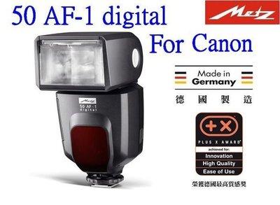 @佳鑫相機@(全新品)METZ 美緻 50AF-1C 閃燈 閃光燈 For Canon 刷卡6期0利率! 免運費!公司貨