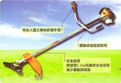 .來電3600~含稅日本伊藤52CC側掛式割草機ITO-52E引擎割草機 硬管割草機52CC加大馬力(含牛筋繩+牛筋盤)