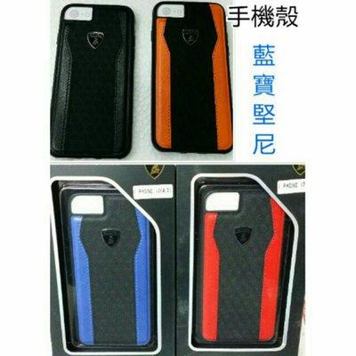 彰化手機館 iPhone7plus 手機殼 藍寶堅尼 正版授權 i7 iPhone7 iPhone8 iPhone8+