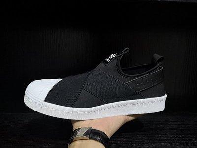 Adidas Superstar Slip On W 一腳蹬 繃帶交叉 黑色 運動休閑鞋S81337