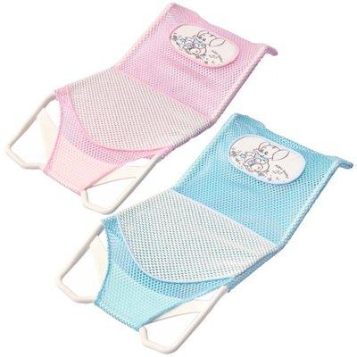 半島鐵盒 嬰兒浴盆支架  嬰兒洗澡網網兜新生兒寶寶浴盆支架洗澡架防滑沐浴床通用神器
