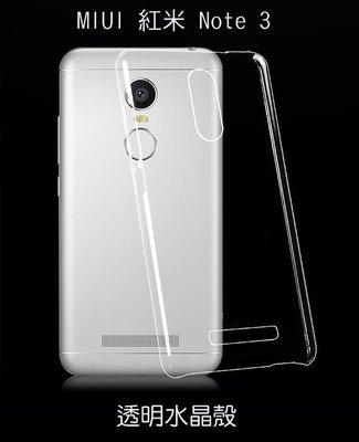 *PHONE寶*MIUI 紅米 Note 3 羽翼水晶保護殼 硬殼 透明殼 保護套(特製版不適用)
