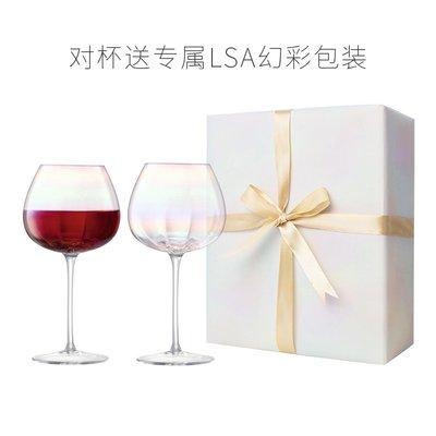 酒杯同合進口英國LSA peal彩虹珍珠紅酒杯創意水晶玻璃香檳酒杯高腳杯(規格不同價格不同)