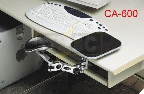 【野豬】全新 得力助手 第三代 CA-600 手臂支撐架 可調三段式 矽膠靠墊  中市可面交