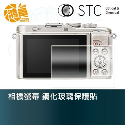 【鴻昌】STC 相機螢幕 鋼化玻璃保護貼  for olympus E-PL9 玻璃貼