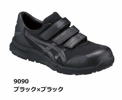 asics 亞瑟士作業安全鞋 cp202 新北市