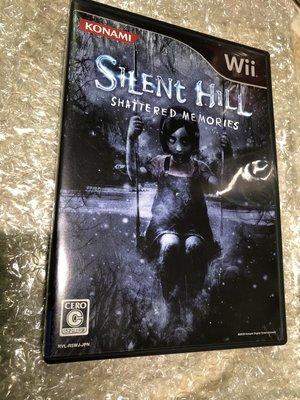 WII 日版現貨 沉默之丘: 破碎的記憶 silent hill :shattered memories 可相容WIIU