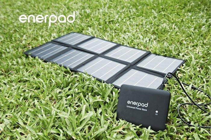 enerpad S40W 超薄太陽能充電板,與enerpad行動電源合購大優惠 (露營 戶外 登山 不斷電 太陽能板)