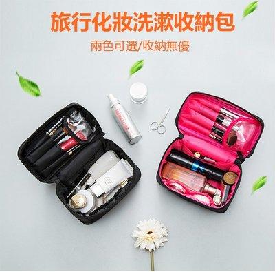 ~融泉通~ 大號韓國化妝品 收納包 大容量化妝袋 隨身旅遊外出出國 收納用品