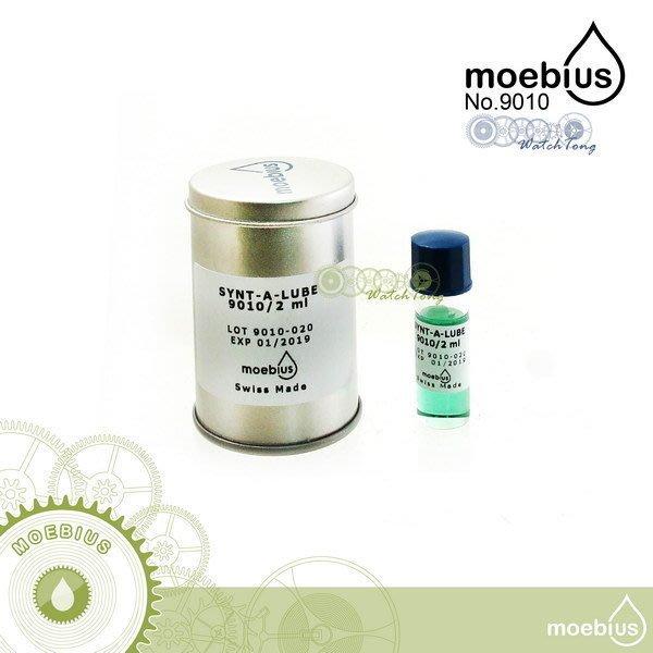 【鐘錶通】M9010-2《瑞士MOEBIUS》高級錶油/寶石油 2ml ├油品油筆/鐘錶維修/鐘錶保養┤