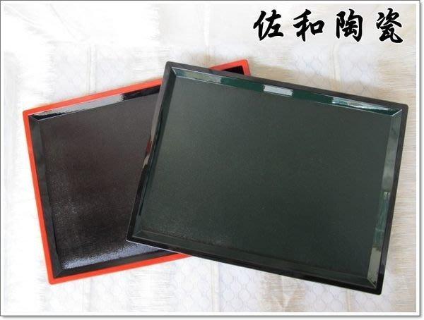 佐和陶瓷餐具~【47A905R】(紅邊、綠邊兩種顏色)